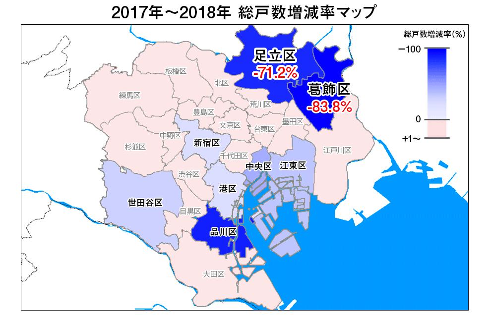 20181018news02