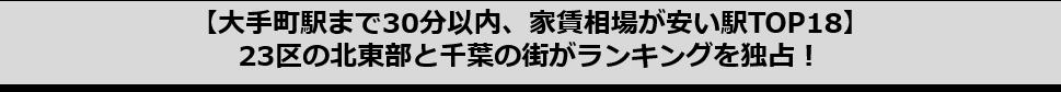 20190701news01